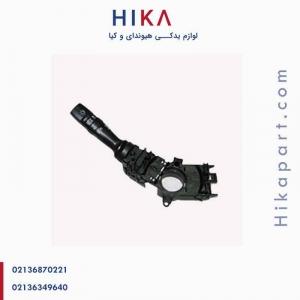 دسته راهنما هیوندای IX45